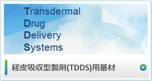 Backing Materials Transdermal Drug Delivery Systems TDDS TDD TTS
